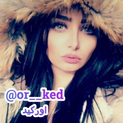 @or__ked