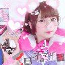 Suiii_xx