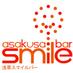 @AsakusaSmileBar