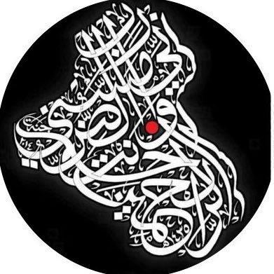 شعر عراقي Iraqi Poetry1 Twitter
