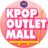 @KPOP_OUTLETmall Profile picture