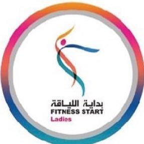 مركز بداية اللياقه الرياضي Bdya 9 Twitter