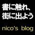 @HiroNicoK