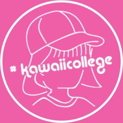「kawaii college」の画像検索結果
