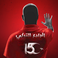 الرادع التركي 🇹🇷 (@RD_turk) Twitter profile photo