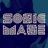 Sonic Maze
