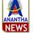 Anantha News