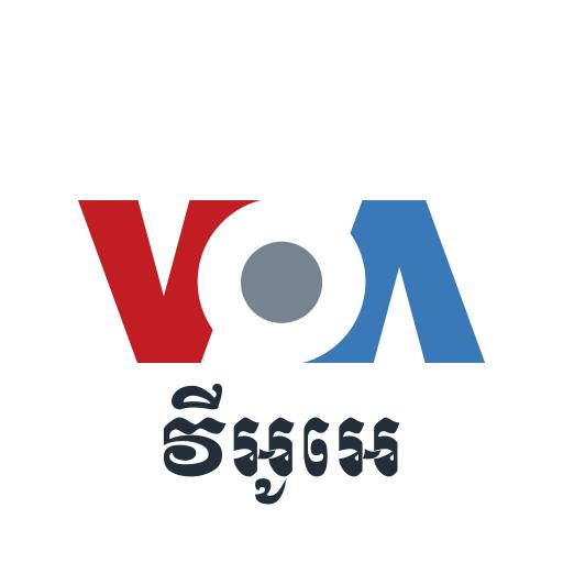 VOA Khmer