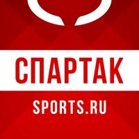 ФК «Спартак». Фан