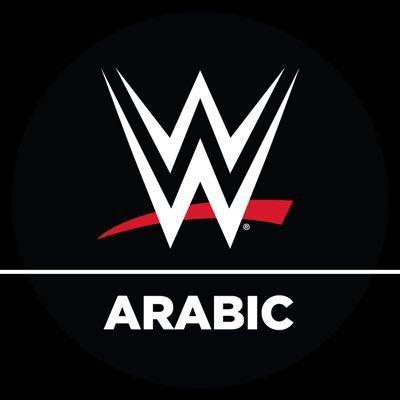 @WWEmena