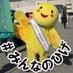 妖魔@神戸開港150周年のアイコン