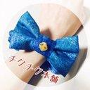 chiku_honpo