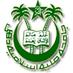 Jamia Millia Islamia (Central University)