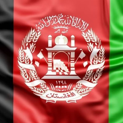The Great Afghanistan