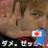 🇯🇵三代目 Masa_loves_Mao (@MasalovesMao)