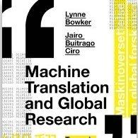Machine Translation Literacy