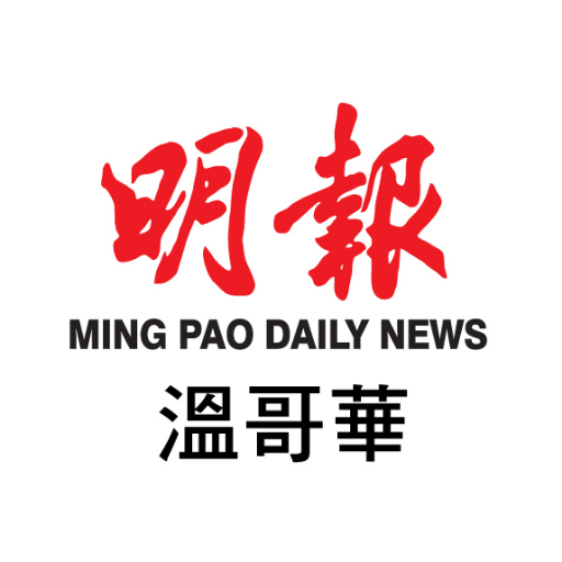 @mingpaovan