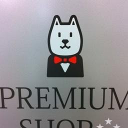 Softbank横浜モアーズ Sb Mores Twitter
