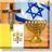 Catholics for Israel