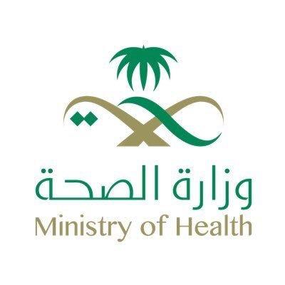 المتحدث الرسمي لوزارة الصحة
