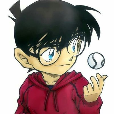 Conan4thepeople