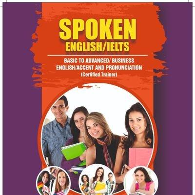Communique' English Class