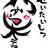 The profile image of yasuragiterrace