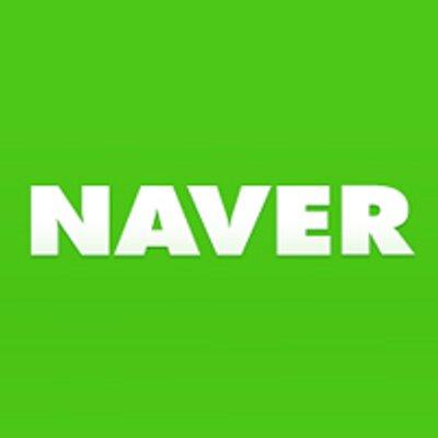 「naver logo」の画像検索結果