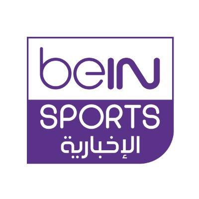 كيف تشاهد قنوات bein sport مجانا على التلفاز