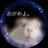 羊歯(しだ)'s icon