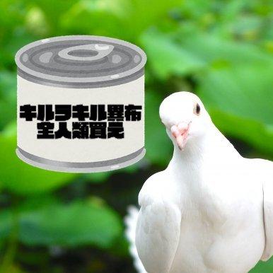 ツナ缶食べたい