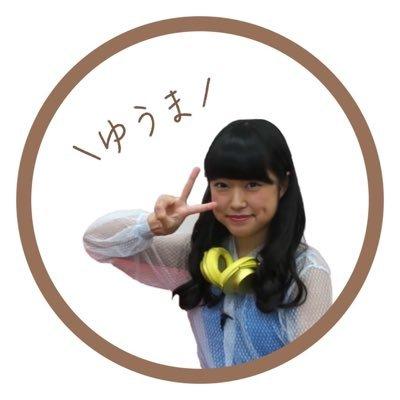ゆうま @yuma_LGM_asahi