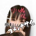 rinu_mega170913