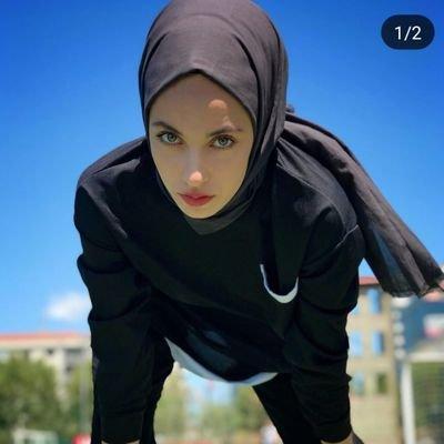 Amna Mahr