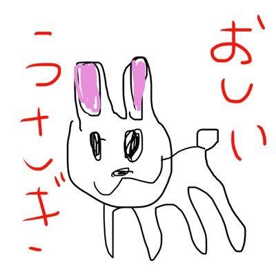 @oshii_usagi
