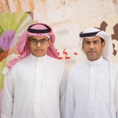 هشام الرشيد