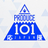 PRODUCE101応援隊