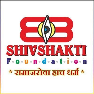 ShivshaktiSocialFoundation