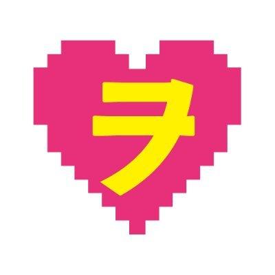 映画『ヲタクに恋は難しい』公式アカウント (@wotakoi_movie
