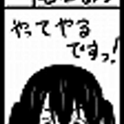 サークルむねあつ (@muneatsu79)...