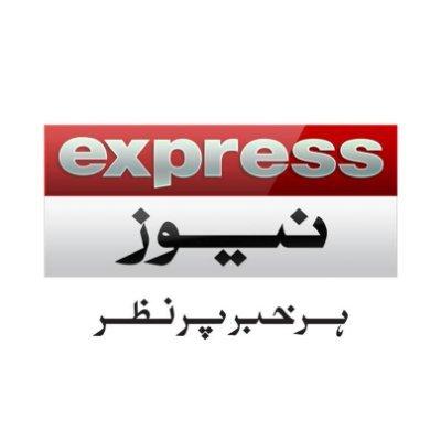 Express News (@ExpressNewsPK)   Twitter