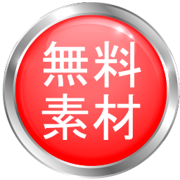 Kdmacsozai 無料公開中 イラレのボタン素材やエフェクト画像など無料で公開中です ホームページや文書作成の素材として是非ご活用ください T Co 6eml1vvo T Co 6zrf8qu8yc パワーポイント Powerpoint