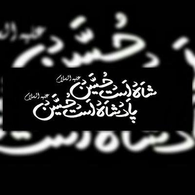 @iamTahirashah