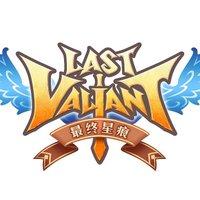 Last Valiant
