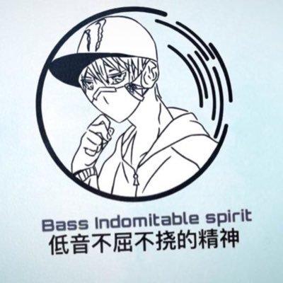 Bass Indomitable spirit