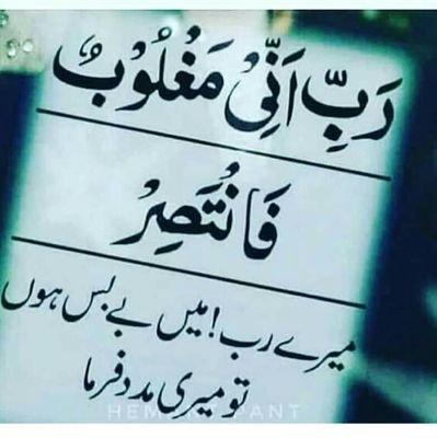 Mohammad Sabir🇵🇰🇹🇷
