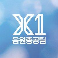 X1_strm