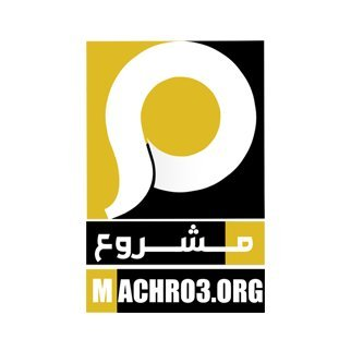 مدونة مشروع |Machro3