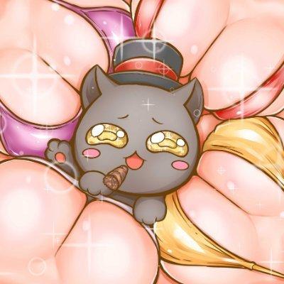 Cigar_cat