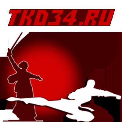 Таэквондо волгоград - 50